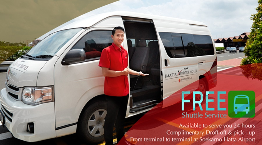 空港間の無料シャトルバス